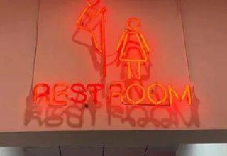 Китайский ресторан извинился за непристойную табличку в туалете