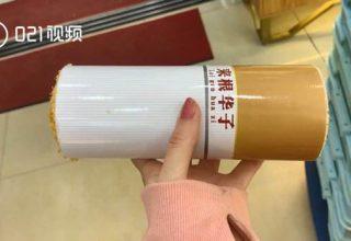 Китайцы возмутились тортами в форме сигарет. Их пекут в престижном университете Шанхая