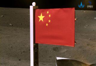 Новости Китая, суббота: государственный флаг на Луне и программа управления погодой