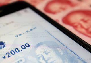 Массовое тестирование цифрового юаня. Что потребителям понравилось, а что вызвало опасения?