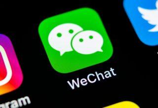 Новости Китая, вечер: пауза в деле о блокировке WeChat и увеличение зеленых зон Пекина