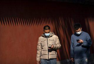 Новости Китая, вечер: контроль интернет-публикаций и раскопки древних гробниц