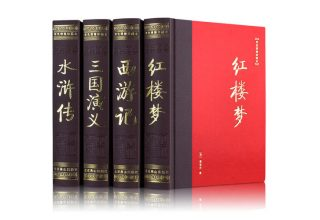 4 классических романа. Книги, которые знают все в Китае