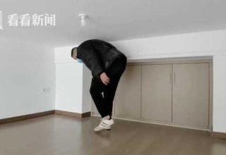 В Китае сдали квартиры с потолками 1,3 м. Ходить в них можно только согнувшись