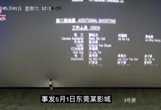 В Китае ребенок испинал экран в кинотеатре. Родители заплатят за шалость $28 тыс.