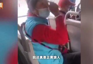 Китаянка потребовала уступить ей место в автобусе, потому что она «маньчжурская знать»