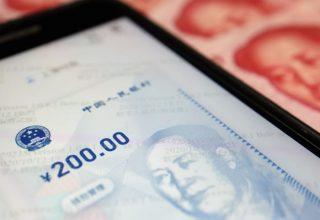 Новости Китая, суббота: въезд китайцев в Россию, наличные цифровые юани и доисторические носороги