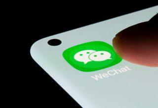 Новости Китая, утро: остановка регистрации в WeChat и угрозы иностранным репортерам