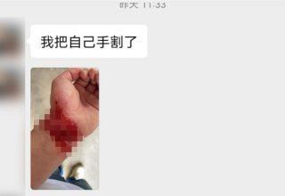 Китаец соврал девушке о попытке самоубийства. Когда приехала полиция, на него завели дело о мошенничестве