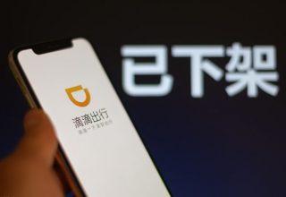 ЭКДайджест. Китай за неделю: строгий контроль заграничных IPO, смелый мальчик в юбке и первые дипломированные специалисты по киберспорту