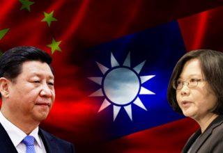 Новости Китая, утро: споры вокруг Тайваня и спекуляции маотаем