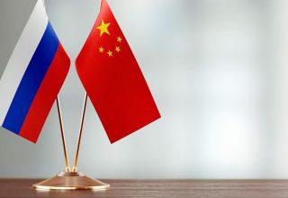 Новости Китая, вечер: улучшение пропуска товаров на границе с Россией и возвращение Мэн Ваньчжоу к работе