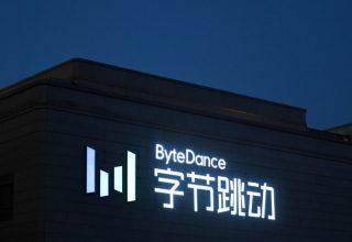 Новости Китая, вечер: IPO ByteDance и запрет электронных сигарет в Гонконге